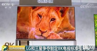 """LG当众质疑三星:称三星的8K电视""""不是真正的8K电视"""""""