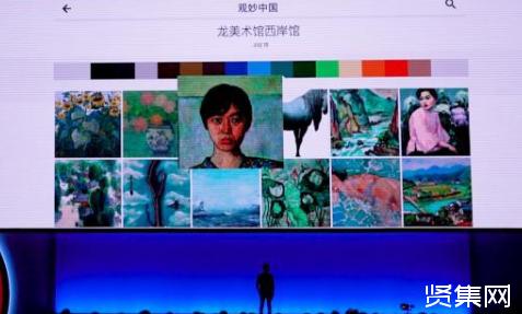 谷歌宣布:Grow with Google成长计划在中国正式推出