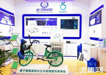 青桔单车发布GEO系列单车新品,搭载北斗高精度定位技术