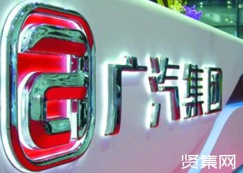 广汽集团发布2019年8月产销快报:销量同比下降6.4%