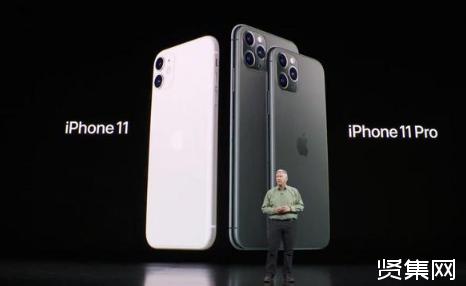 """苹果秋季新品正式发布 """"浴霸三摄""""或标志进入""""用户服务""""时代"""
