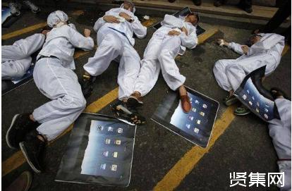 """苹果回应""""违反中国劳动法"""":加班是工人自愿的"""