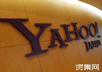 雅虎日本收购Zozo多数股权,将与亚马逊在电商领域展开竞争