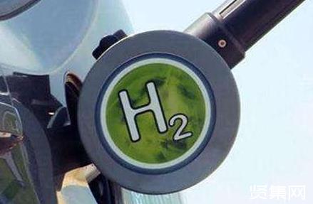 《广州市黄埔区广州开发区促进氢能产业发展办法》印发