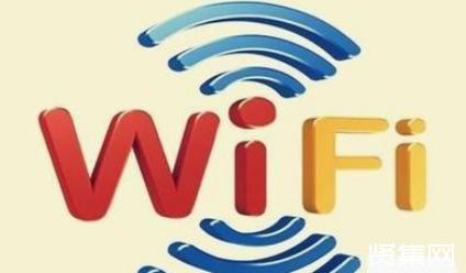 下一代Wi-Fi 6标准正式启用 速度提升四成