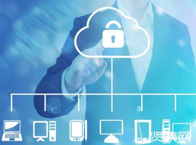 到2020年底,我国工业互联网安全保障体系将初步建立