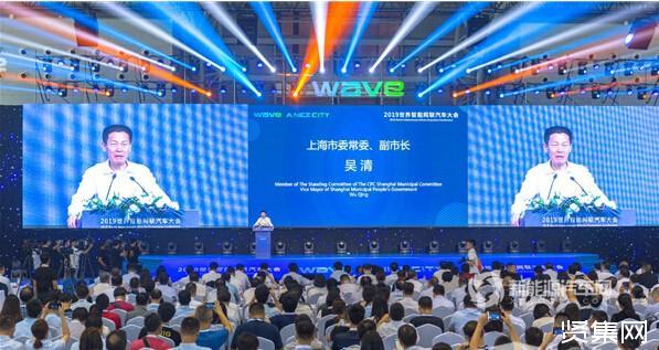 """2019世界智能网联汽车大会,海格客车给你""""精彩""""!"""