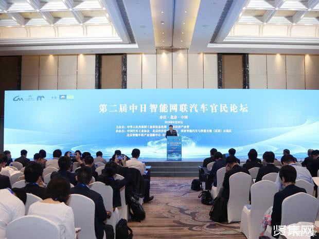 必威:自动驾驶全球竞赛开启,中国与日本联手争霸