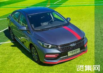艾瑞澤GX冠軍版官圖公布:具備專屬外觀裝飾設計,配置升級