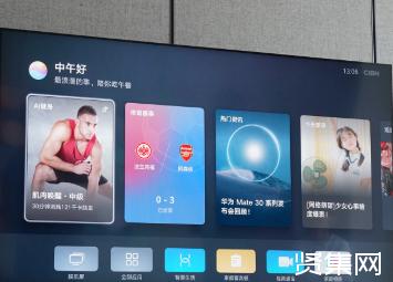 华为智慧屏或将掀起一场客厅革命,为传统电视指出未来发展方向