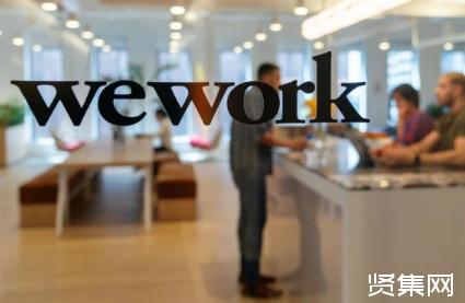 ?軟銀集團與WeWork進行談判,或在追加10億美元風險投資
