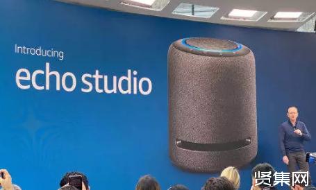 ?亞馬遜舉辦年度硬件大會,發布多款支持Alexa的新產品