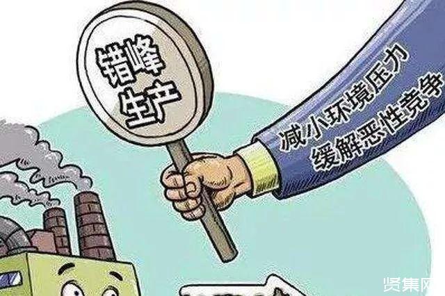 国庆期间环保限产对钢价提振的影响程度有限