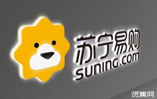 ?蘇寧正式收購家樂福中國80%股份,張近東致信歡迎家樂福員工