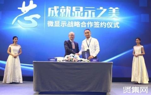 ?華燦光電與京東方等簽署戰略合作協議,共同開發Mini LED