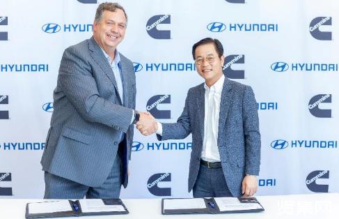 ?現代汽車與康明斯簽署合作,共同研發新型動力系統
