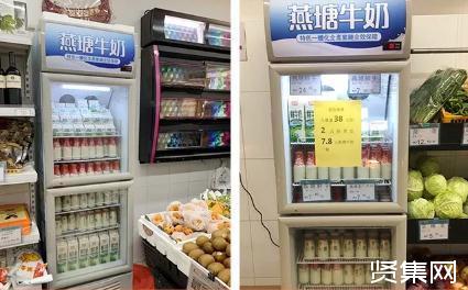 广州老牌乳企燕塘乳业高管离职,生存环境依然艰难