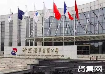 東風雪鐵龍天逸2020款全新車型正式上市,起售價14.97萬元