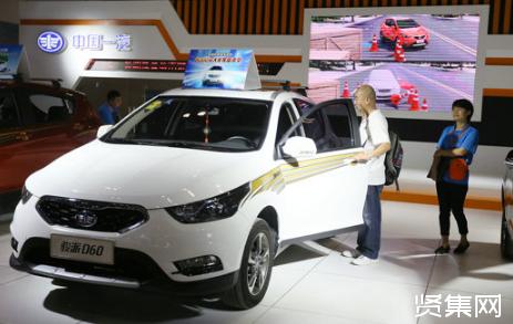 ?一汽夏利或將放棄駿派品牌,6月份已停掉駿派品牌車型生產線