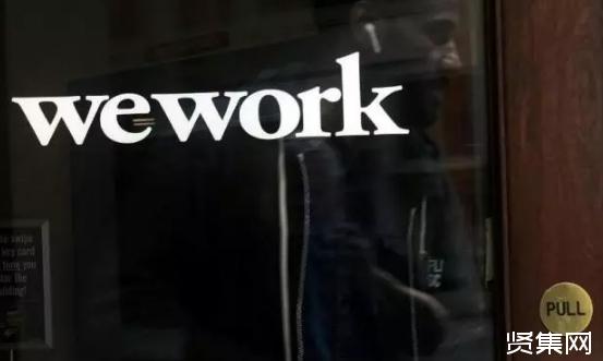 ?WeWork與印度銀行1億美元融資計劃談判破裂,將尋求2億美元新融資