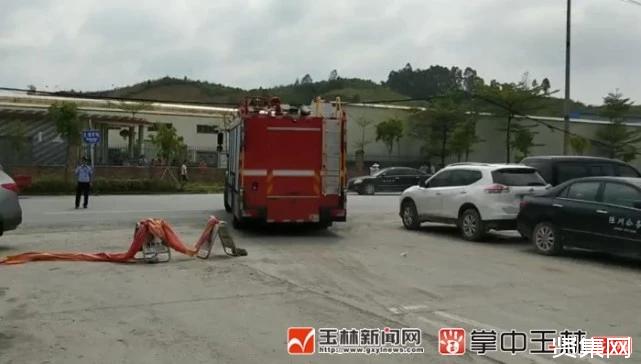 广西玉林陆川化工厂爆炸事故已致4死6伤【组图】