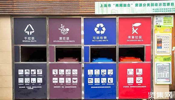 上海交大发布35城环保意识报告,超9成居民愿进行垃圾分类