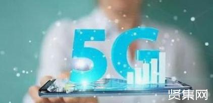 医疗科技:5G赋能,打造智慧医疗新场景