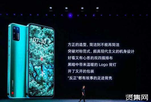 坚果Pro 3发布:搭载骁龙855 Plus,售价2699元起