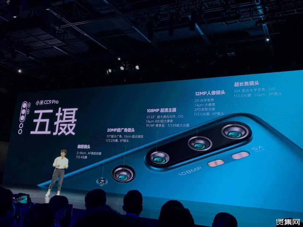 小米CC9 Pro发布:1亿像素+10倍变焦,售价2799元起