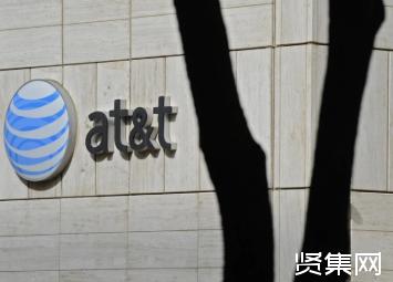 """数百万""""无线流量""""用户遭限速,美最大运营商AT&T被罚款6000万美元"""