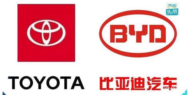 丰田与比亚迪将合作成立纯电动车公司,各出资50%