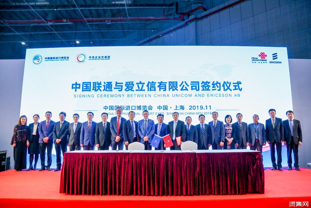 爱立信与三大运营商签约合作:共同推进5G技术的发展