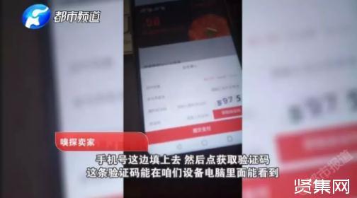 """""""嗅探""""盗取短信验证码刷爆银行卡,如何防范手机被嗅探?"""