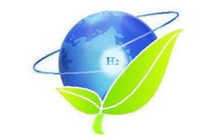 国内氢能产业发展难题:定位不清晰、国产化率低、成本高