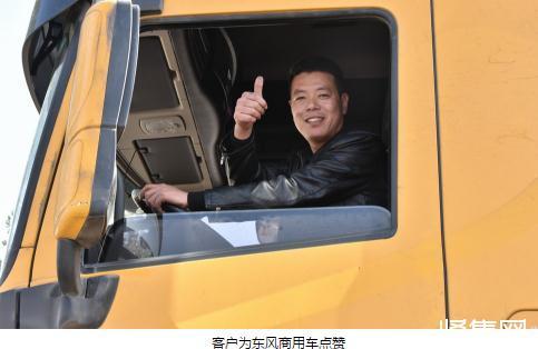 东风商用车凭借省油质量好等优势,抢占河南市场份额