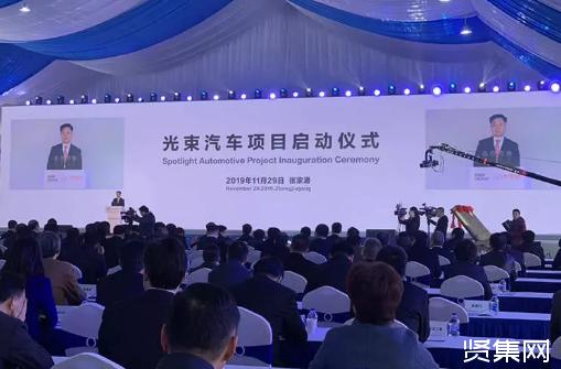 长城汽车与宝马集团合资光束汽车项目正式宣告启动