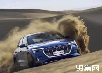 奥迪2020年在华新产品投放规划曝光:明年将推出18款新车