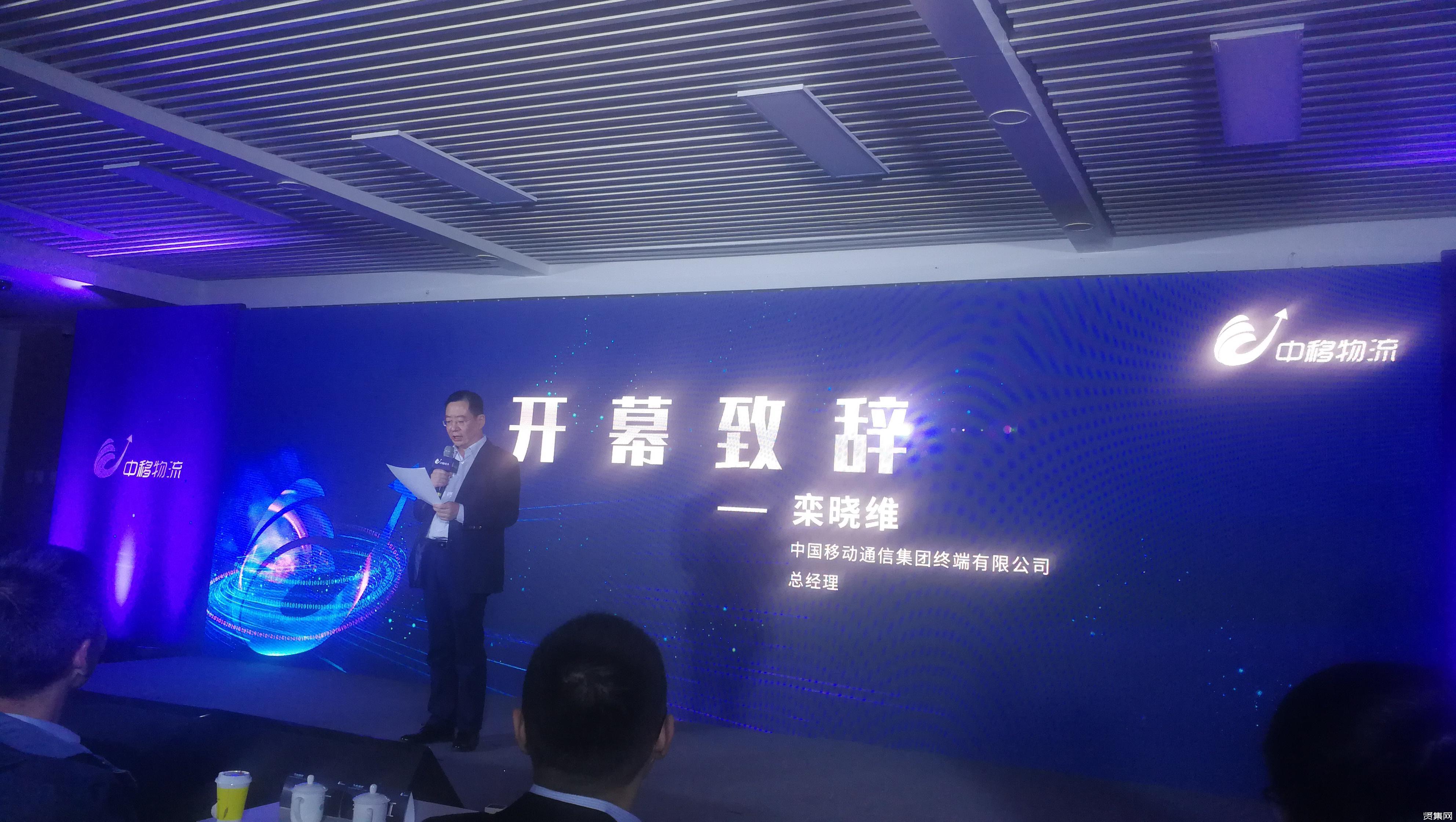 ?中國移動發布數字化供應鏈公共服務平臺:布局5G+物流,促進行業變革