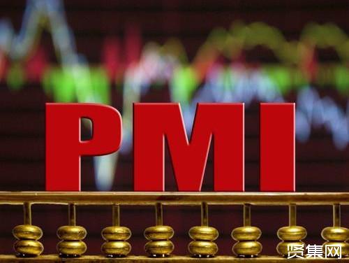 11月份中国制造业PMI为50.2%,大幅强于市场预期