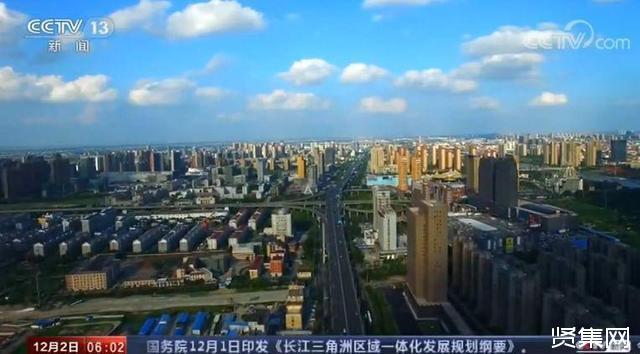 《长江三角洲区域一体化发展规划纲要》实施方案