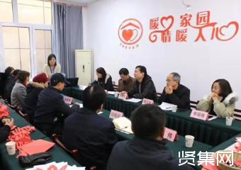 中国计生协八届五次全国理事会在京召开,加强新时期计生协各项工作