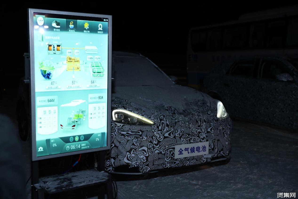 新能源车,电动车无惧极寒环境