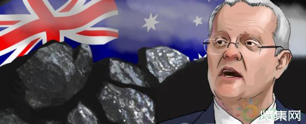 国际面临突发事件,澳大利亚表示将与中国共渡难关