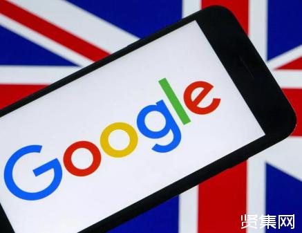谷歌计划将英国用户数据保护权从英国转至美国