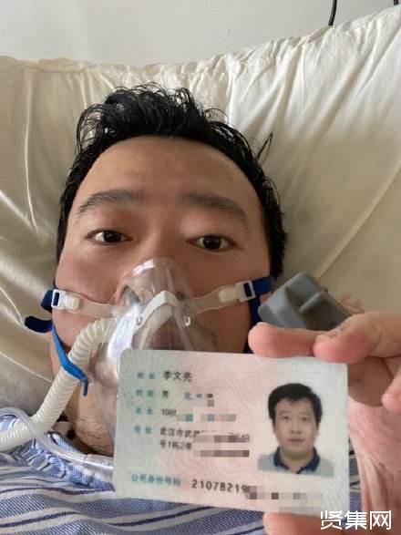 武汉市中心医院现状:朱和平医生去世,已有4位医护人员因感染去世