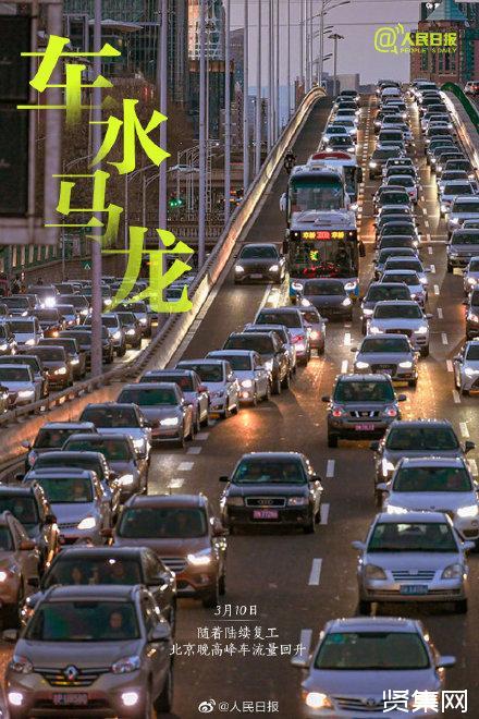 暂停的中国正在重启,阴霾终会散去!