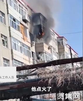 黑龙江一居民楼爆炸:大庆市龙凤区龙凤厂前82号楼二单元居民楼内发生燃气爆炸事故