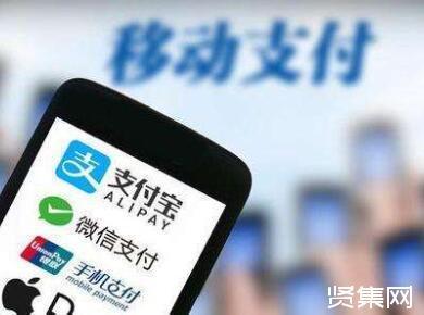 线下商家复工复产,预计中国移动支付行业将于第二季度出现反弹