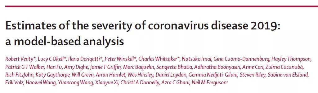 全球新冠实际感染人数或已达数千万,研究称仅少部分感染者被发现