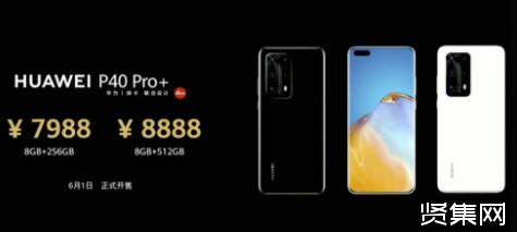 华为国行版P40发布:起售价4188元,全系标配麒麟990 5G处理器